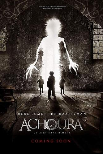 Achoura (2018)