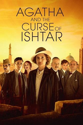 Agatha and the Curse of Ishtar (2019)