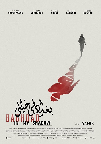 Baghdad in My Shadow (2019)