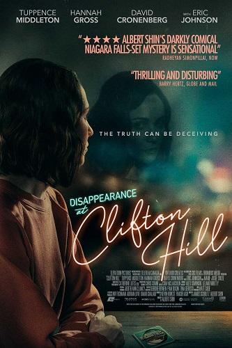 Clifton Hill (2019)