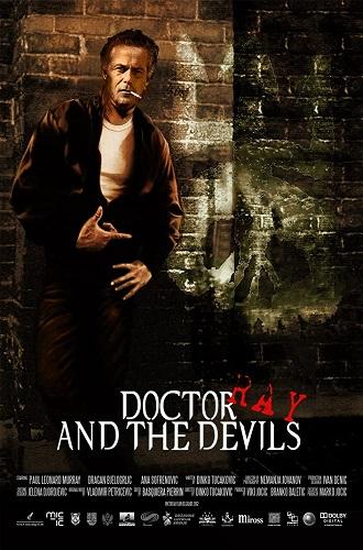 Doktor Rej i djavoli (2012)