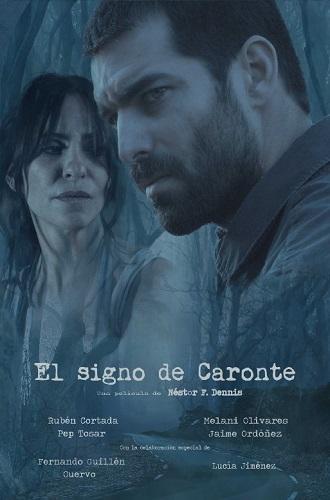 El signo de Caronte  El_signo_de_caronte_2016