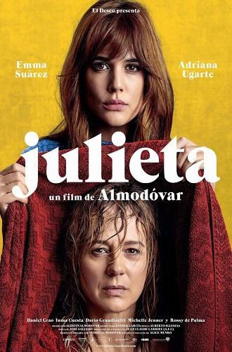 Julieta Julieta_2016