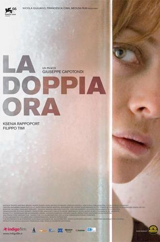 La doppia ora (2009)