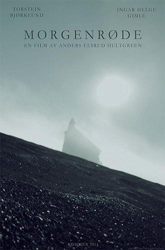 Morgenrøde (2014)