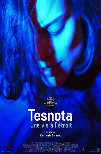 Tesnota (2017)