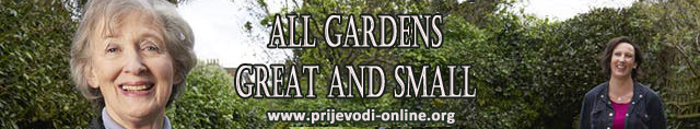 all_gardens_great_and_small