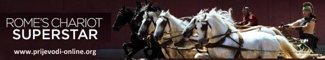 romes_chariots_superstar