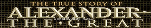 the true story of alexander the great essay The documentary true story version of alexander follows the general outline of the historical facts of his life it also reveals salient facts of his personality including his self-confidence, exceeding ambition, commanding presence, and global vision.